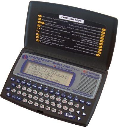 Електронен речник LINGVATRON MODEL 7000